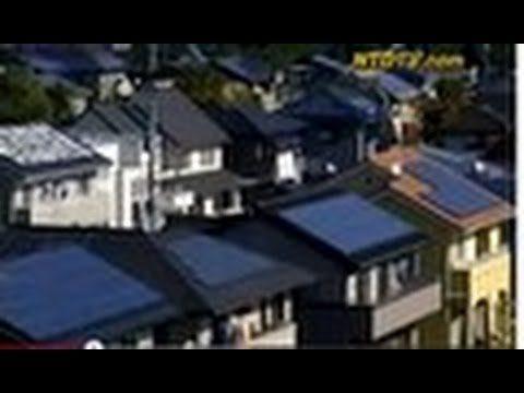 Japan's Solar City of Future