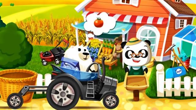 Dr. Panda Garden – Dr Panda's Veggie Garden for Kids