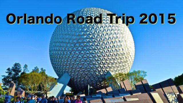Orlando Road Trip: Lake Okeechobee, Epcot, and the Bok Tower Gardens