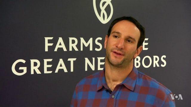 Indoor, Hi-Tech Farm Means Daily Fresh Produce for Big City