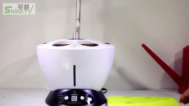 OUBO iGrow seeding Plant LED Indoor Hydroponics Growing Kit