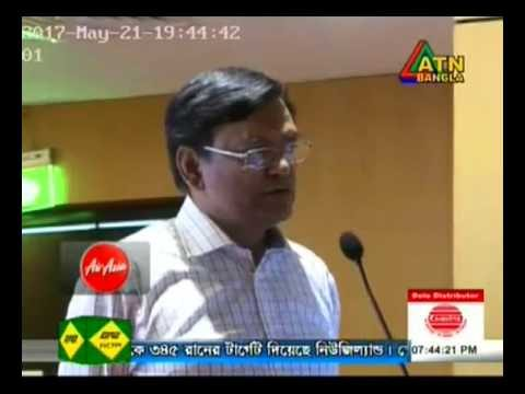 Regional workshop on fish farmers associations in Asia (22/05/17): Atn Bnagla