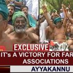 EXCLUSIVE   It's a Victory for Farmers' Associations – Ayyakannu on HC's Ruling   Thanthi TV