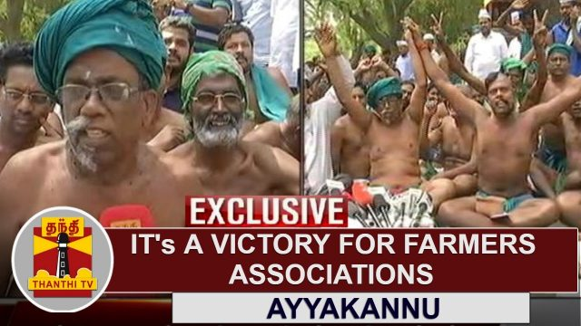EXCLUSIVE | It's a Victory for Farmers' Associations – Ayyakannu on HC's Ruling | Thanthi TV