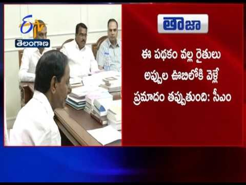 CM KCR to Give Special Powers to Farmer Associations in Deciding MSP of Produce.