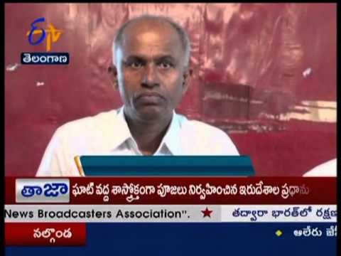 FARMER ASSOCIATIONS DEMANDS TO REVOKE G.O.214 – TS – జైకిసాన్ – 12th December 2015