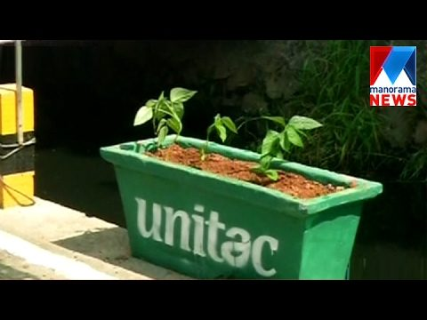 P T Thomas inaugurated Ponnurni residential associations, organic farming | Manorama News