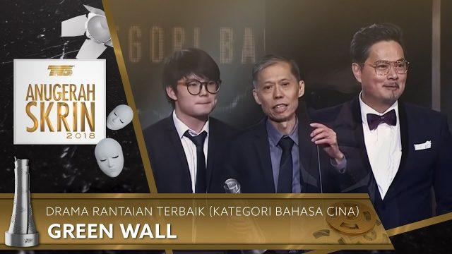 Drama Rantaian Terbaik (Kategori Bahasa Cina) – Green Wall | #ASK2018