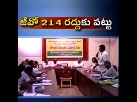 Farmer associations demanding cancellation of GO no 214 – జైకిసాన్ – on 16th December 2015