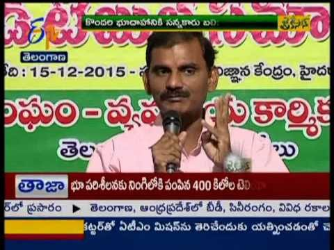 FARMER ASSOCIATIONS DEMAND TO SUSPEND G.O.214  TS – జైకిసాన్ – 16th December 2015