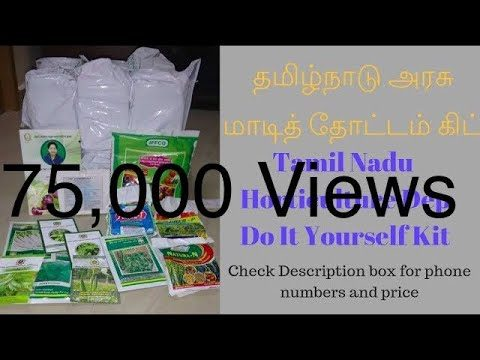 Unboxing Terrace Garden Kit in Tamil | Terrace Garden Kit only for 350RS