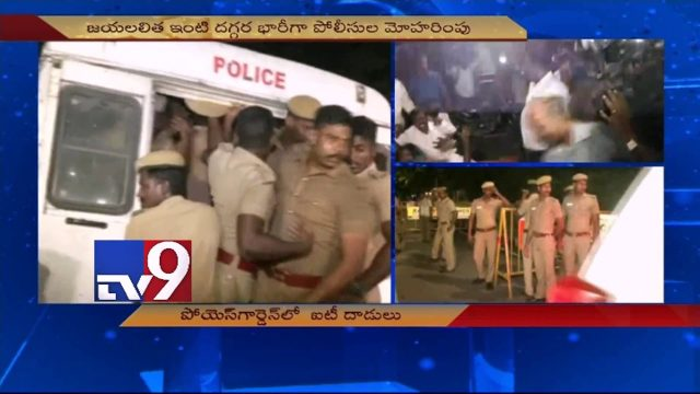 Income Tax Dept raids Sasikala's Poes Garden residence in Chennai – TV9 Today