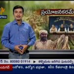 Farmer associations appease with PMFIY