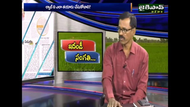 Dr.Chohan-Q Global National Forming (EP-2) | IDHANDI SANGATHI | Jaikisan News