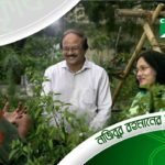 Rooftop farming | EPISODE 93 | HD | Shykh Seraj | Channel i | Roof Gardening | ছাদকৃষি |
