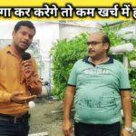 Hydroponics Farming Agarwal ji ke vichar बिना मिटटी की खेती Hydroponics Farming  in India
