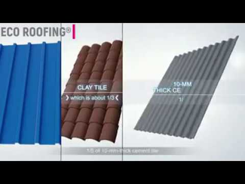 UPVC MULTILAYER ECO ROOFING