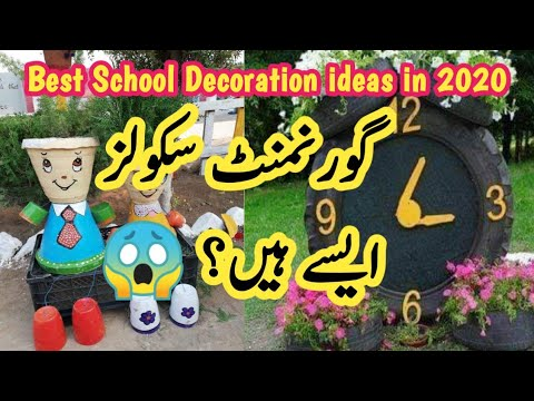 How To Decorate Schools in 2020 Best Ideas | Low Budget School Decoration ideas in 2020