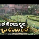Garden In Odisha School Creates Better Learning Environment For Students