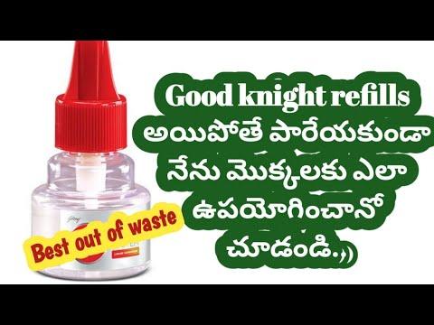 #DIY వర్టికల్ గార్డెన్ వాల్ ఐడియా |using Good Night refills | Vertical Gardening idea| wall Garden