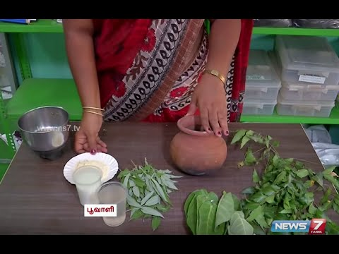 Learn about creating a Natural Pesticide for your Terrace Garden | Poovali | News7 Tamil