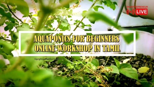 AQUAPONICS FOR BEGINNERS ONLINE WORKSHOP IN TAMIL | Best in Urban Farming Technology