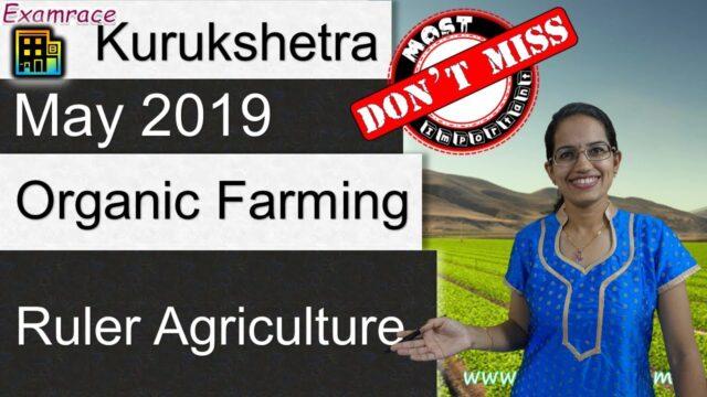Organic Farming: Kurukshetra May 2019 (Examrace – Dr. Manishika Jain) UPSC / NABARD
