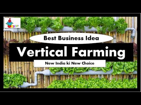 What is Vertical Farming? | Modern Farming Technique | Farming as Business Idea | खड़ी खेती
