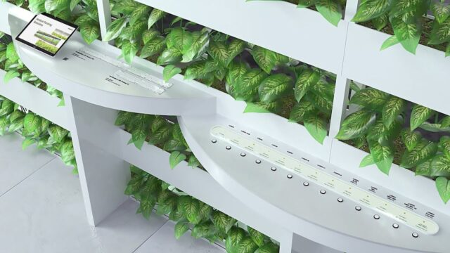 Samsung Virtual Lighting Exhibition: Vertical Farming Solutions