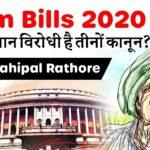 Farm Bills 2020 explained – Are all 3 Agriculture Bills Anti Farmers? #UPSC #IAS