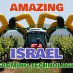 ISRAEL – Advanced farming technologies for the future