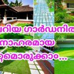Great landscape design idea😍🌱|Garden design for small garden|Vertical garden|Salu koshy